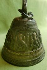 VINTAGE WALL HANGING MOUNTING BIG BRASS BELL DECORATIVE ENGRAVED LORD GANESHA