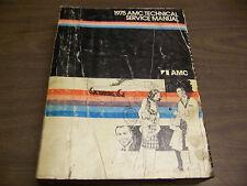 12356 AMC Technical Service Manual 1975 American Motors Gremlin Hornet Matador