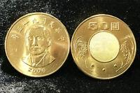 TAIWAN 50 YUAN 2006 KM 568 COIN UNC