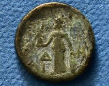 AEOLIS Temnos. 2nd-1st century BC. Æ 18mm Ancient Greek coin, Dionysos / Athena.