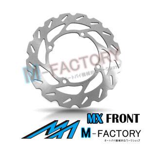 Front Brake Disc MX Rotor x1 Fit SUZUKI RMZ 250 07-16 08 09 10 11 12 13 14