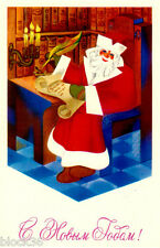 1983 Russian NEW YEAR card Santa sits in the library and writes on the scroll