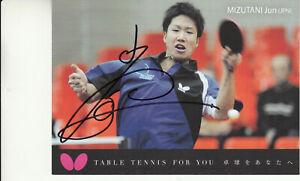 Olympiasieger 2020 Tokio - Tischtennis JUN MIZUTANI  **sign**