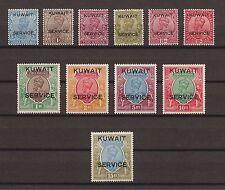 KUWAIT 1929-33 SG O16w/27 Mint Cat £600