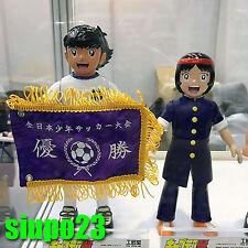 Kou Shou-do Captain Tsubasa ~ Tsubasa & Sanae Nakazawa Vinyl Figure set of 2p