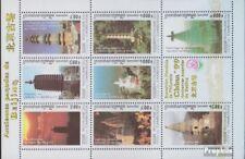 Cambodge 1972-1979 Feuille miniature (complète edition) neuf avec gomme original