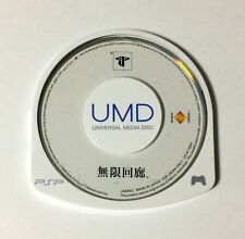 USED PSP Disc Only echochrome Mugen Kairou JAPAN Sony PlayStation Portable game