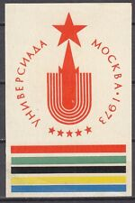 RUSSIA 1973 Matchbox Label - Cat.250 K glazy, Universiade - Moscow 1973