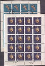 Russia 1964  5 full sheets Art Mi#3007-3011, used/CTO, 3 scans, not bent.