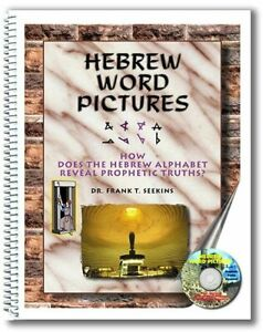 HEBREW WORD PICTURES: HOW DOES HEBREW ALPHABET REVEAL By Frank T. Seekins *NEW*