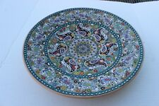 Persian Decorative Handmade Mina Kari Ceramic Pottery Enameled Plate