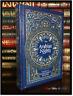 The Arabian Nights Richard Burton Illustrated Sealed Leather Bound Gift Edition