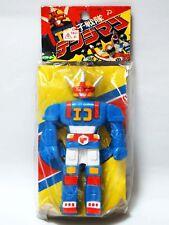 vintage Super Sentai Denjiman Daidenjin Robot  mini Vinyl Figure MIB Japan 1980s