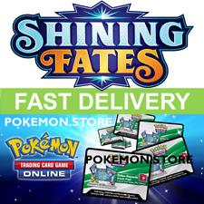 50 блестящие коды Pokemon Fates карточные игры онлайн-бустер ptcgo SWSH 4.5 отправлять по электронной почте/публике
