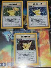 Pikachu No. 1 2 & 3 Trainer Trophy Cards *REPLICAS* HAND-MADE ARTWORK
