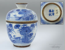 New listing 19th C. Antique Chinese Porcelain Qing Dynasty Lidded Box Vietnamese Market