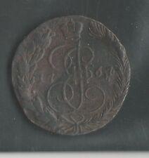 RUSSIA,  1767 EM,   5 KOPEKS,  C#59.3,  VERY FINE