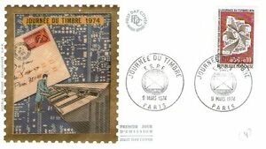 FDC - FRANCE 1786 - JOURNEE DU TIMBRE 1974