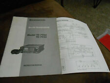 Kenwood TR-7950/TR-7930  Original Manual with Schematic