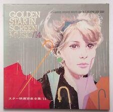 Catherine Deneuve Red Wax Golden Star in Screen Music 14 w/ Huge Book 1968 Japan