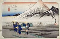 """Hara on the Tokaido"" by Utagawa Hiroshige. Canvas Oriental.  13x19 Print"