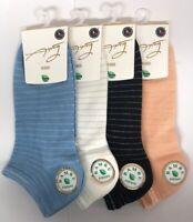 Aytug Antibacterial, Breathable Women's BAMBOO Socks - UK size 3-6 (34214)