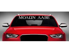 "40"" Molon Labe Car Decal Sticker Windshield Banner 2nd Ammendment Gun 20 COLORS!"