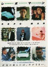 Repo Man 1984 Alex Cox Emilio Estevez Japanese Chirashi Mini Movie Poster