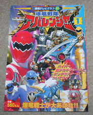 Japan Power Rangers Dino Thunder Color Photo Book Sentai #3