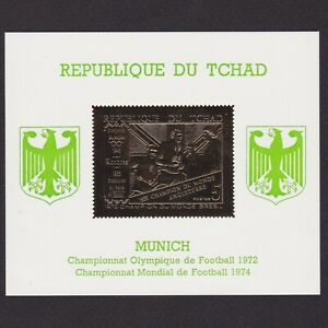 CHAD 1971, Mi# 414, CV €36, Gold Foil, Football