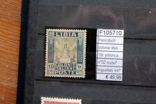 FRANCOBOLLI COLONIE LIBIA 10 L. PITTORICA N°32 NUOVI* LINGUELLATI (F105710)