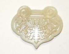 LARGE CARVED BUTTERFLY DESIGN CHINESE THICK WHITE JADE MEDALLION PENDANT
