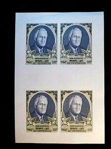 LAOS IMPERF Block of 4 Stamps Scott C68 MNH RARE ITEM