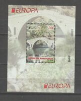 S36979 Macedonia Europa Cept MNH 2018 S/S Bridges