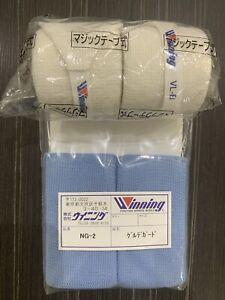 Winning Boxing Knuckle Guard NG-2 & Training Bandage Hand Wraps VL-B set