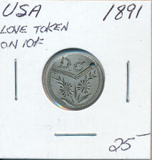 USA 10 CENTS 1891 LOVE TOKEN