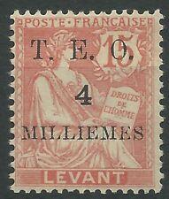 Syrien Syria 1919 */MLH Mi.103 Freimarken Definitives Frankreich France [st5009]
