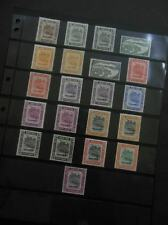 BRUNEI : Beautiful collection of all MOG & in Very Fine condition. SG Cat  £214.