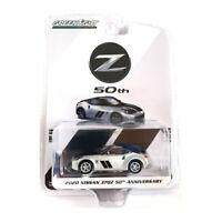Greenlight 28020-F Nissan 370Z silber - Anniversary Collection Maßstab 1:64 NEU°