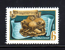 RUSSIA #3704  RUSSIAN  GEOGRAPHICAL SOCIETY    MINT  VF NH  O.G