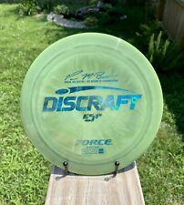 Discraft ESP Force. Paul McBeth 5x World Champion BLUE Flower Stamp. New. Green.