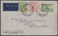 1936 Airmail cover to England. In period 1/6d attractive franking