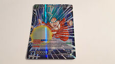 SON GOKU GOD BREAK BT1 031 SUPER RARE - NEUF - CARTE DRAGON BALL
