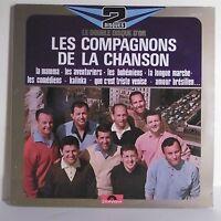 """2 x 33T LES COMPAGNONS DE LA CHANSON Vinyles LP 12"""" DOUBLE DISQUE D'OR 2664101"""
