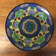 Vintage Royal Doulton  china plate  Moroccan / Floral .Yellow blue