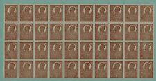 Romania; 1920, 25 Bani Brown on white paper, mint block of 40, OG, SUPERB