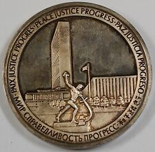 1970 Silver Medal Commemorating the 25th Anniversary of the United Nations