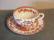 VINTAGE FANCY GOLD  ENGLISH COPELAND SPODE TEACUP & SAUCER SET - INDIA TREE