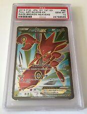Pokemon 1st Edition Rage Broken Heavens Scizor Full Art EX 086/080 PSA 10