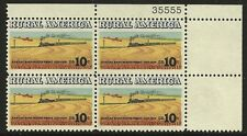 US Scott #1506, Plate Block #35555 1974 Rural America 10c FVF MNH Upper Right